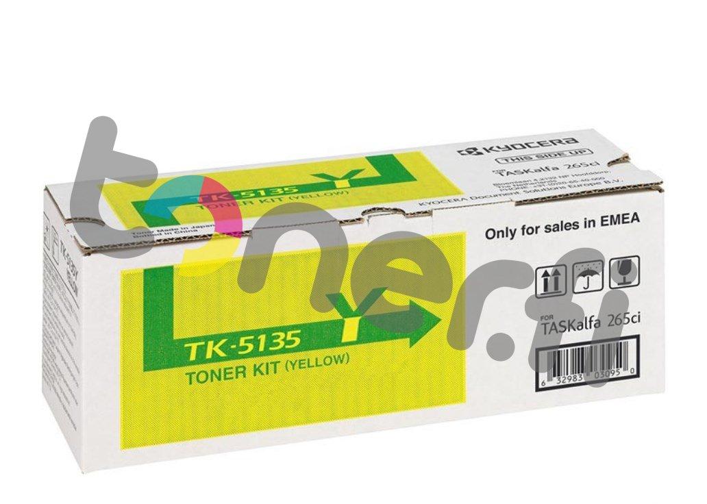 Kyocera TK-5135Y Värikasetti Keltainen
